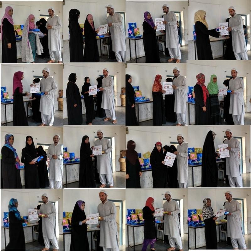 Math Master – Tibyan Institute